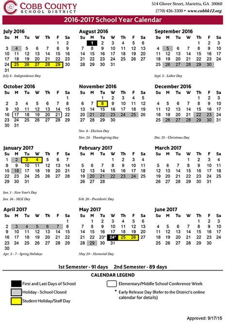 county schools calendar cobb county schools calendar 2017 calendar 2017