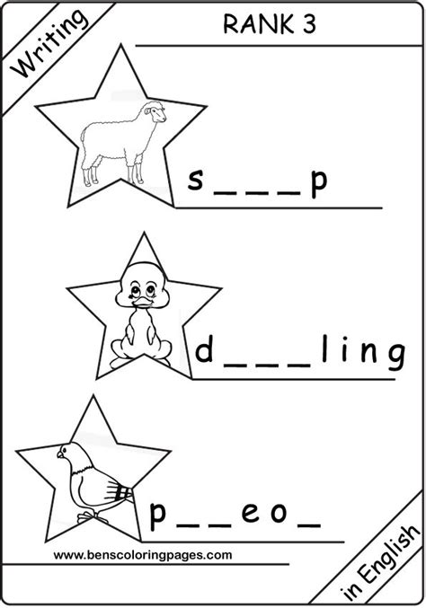 free coloring pages of esl