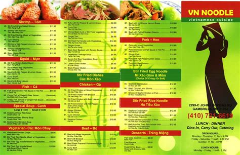 Photos For Vn Noodle House Menu Yelp