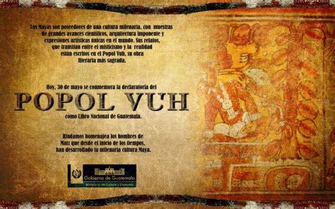celebrando el libro nacional de guatemala popol vuh portal mcd se conmemora el d 237 a del libro sagrado de los mayas portal mcd