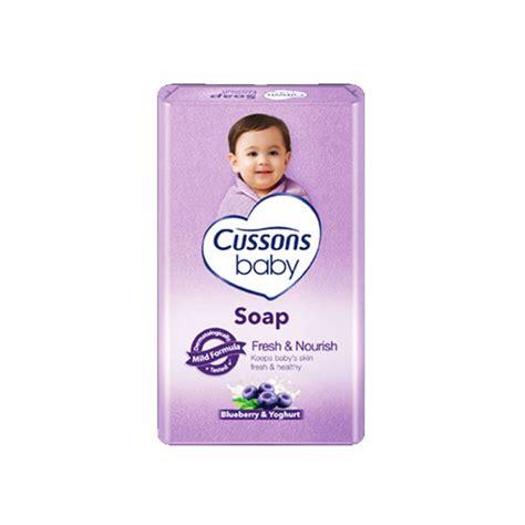 Pelembab Nourish Skin jual murah cussons baby soap fresh and nourish 75 gr