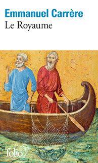 le satiricon folio gallimard le royaume folio folio gallimard site gallimard