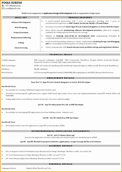 free resume templates for android 5 android developer resume free sles exles