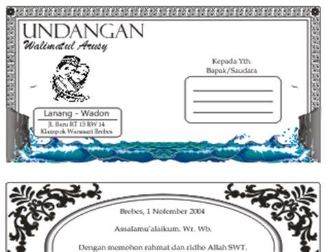 template undangan haul corel draw download undangan gratis desain undangan pernikahan