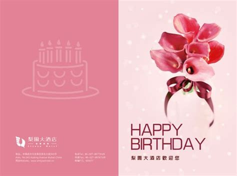 happy birthday photo frame template 16 frame psd happy birthday images happy birthday