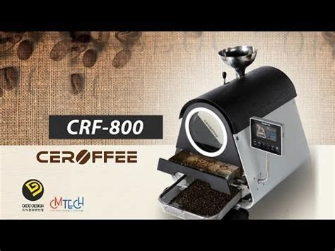 Mini Coffee Roaster W600 smart ceramic coffee roaster ceroffee 세로피 crf 800 by