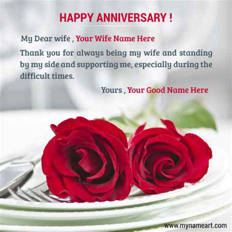Wedding Anniversary Wishes Card With Name Edit by Anniversary Wishes With Name Editing Pic For Wishes