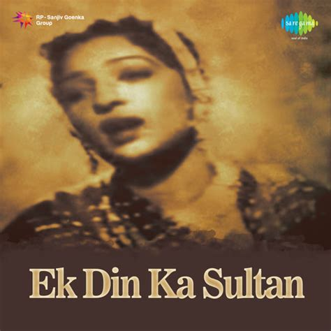 download mp3 from sultan ek din ka sultan songs download ek din ka sultan mp3
