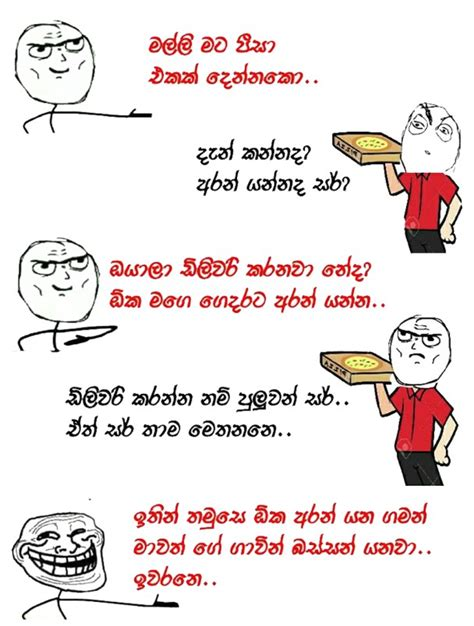 sinhala political jokes sinhala jokes pictures notes quotes and gossip