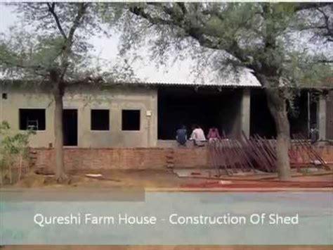 constructing shed  goat farming  akbar qureshi farm