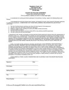 Waiver and release of liability form sample swifter co waiver of