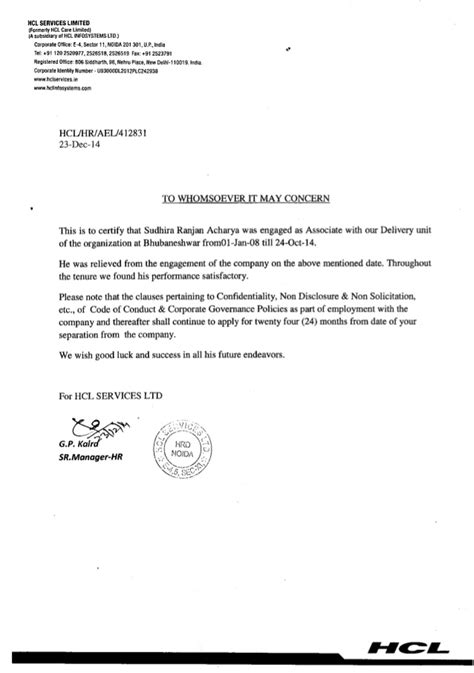 appointment letter hcl hcl experience letter