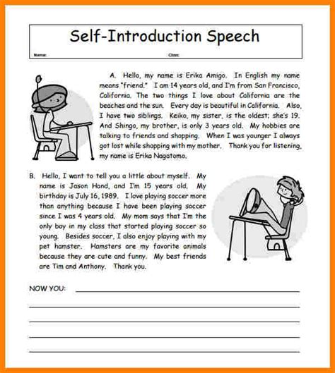 Personal Introduction Letter Exle 7 Personal Introduction Exles Introduction Letter