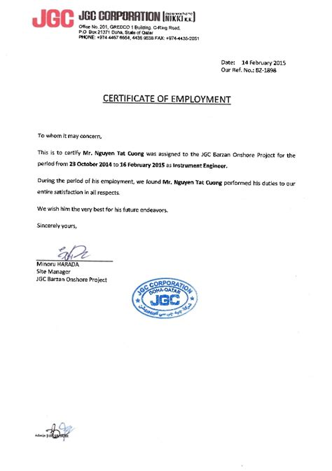 Employment Certificate Letter Pdf Certification Letter Template Experience For Best Free Home Design Idea Inspiration