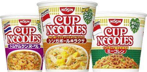 Nissin Khusyu Black Japanese Ramen Halal ippin for singapore the cross border shop from