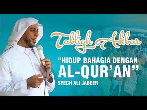 Cara Penyembuhan Dengan Al Quran Syekh Riyadh Muhammad Samahah Mi setiap malam kita mati syekh ali jaber doovi