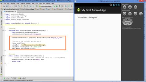 lesson how to modify android textview in java findviewbyid settext and gettext