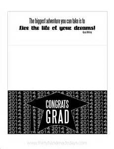 updated printable graduation money card holder