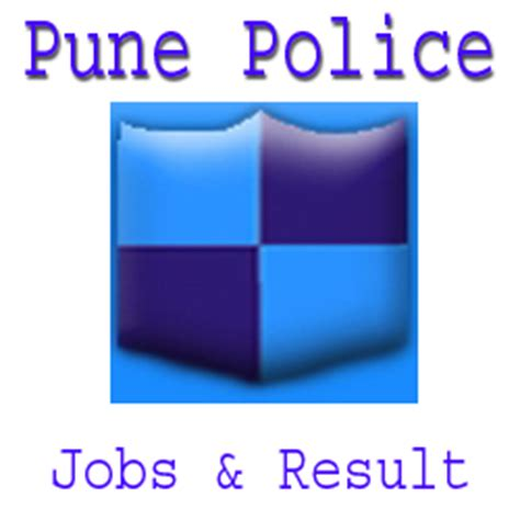Pune Mba Year Result 2014 by Pune Constable Recruitment 2014 Written Examination