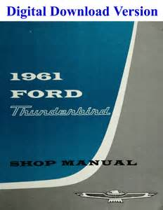 service repair manual free download 1972 ford thunderbird parental controls the complete guide to repairing older cars e books on repairing cars