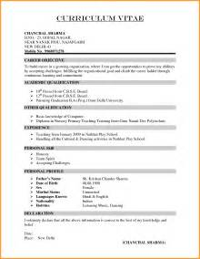 curriculum vitae civil engineer philippines airlines fare model resume format