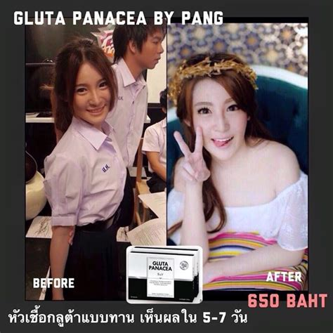Vitamin Gluta Panacea gluta panacea by pang 15000mg ฟร ems in thailand deliviabeautyshop