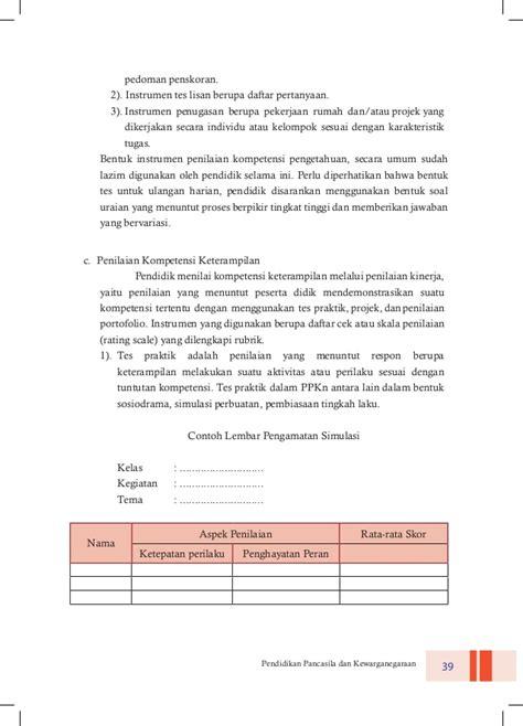contoh soal akuntansi membuat jurnal umum beserta jawabannya contoh soal jurnal umum kelas 11 3 glorios as palavras