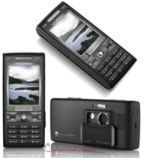 mobile phone sony ericsson top images sony ericsson mobile