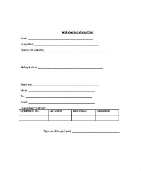 registration form template word free registration form template word best business template