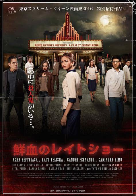 film bioskop visions 女性監督による日本初上映ホラー映画が大集結 東京スクリーム クイーン映画祭 2016 開催 qetic