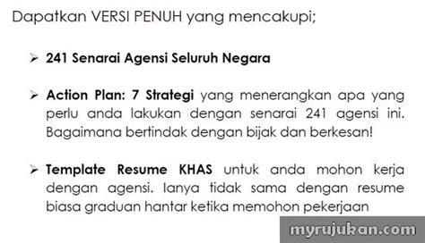 Contoh Resume Untuk Minta Kerja Kerajaan Contoh Resume Untuk Mohon Kerja Kerajaan