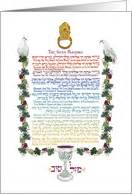 Religious Wedding Congratulation Cards by Religious Congratulations On Your Wedding Cards From