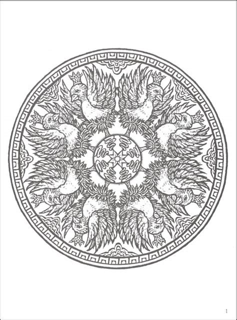mystical mandala coloring books mystical mandala coloring book 038790 details rainbow