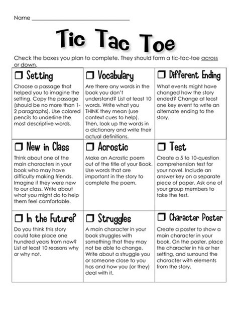 novel study tic tac toe project teaching ideas