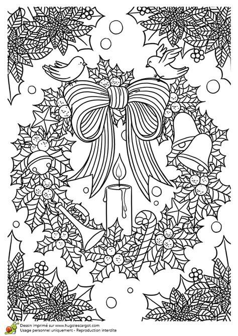 1539838811 livre de coloriage adulte avec livre de coloriage pour adulte noel dessins gratuits
