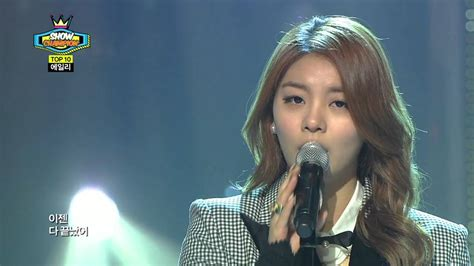 ailee singing got ailee singing got better 에일리 노래가 늘었어 show chion