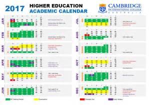 And Tobago Kalender 2018 Calendar 2017 Saudi Arabia Calendar Template