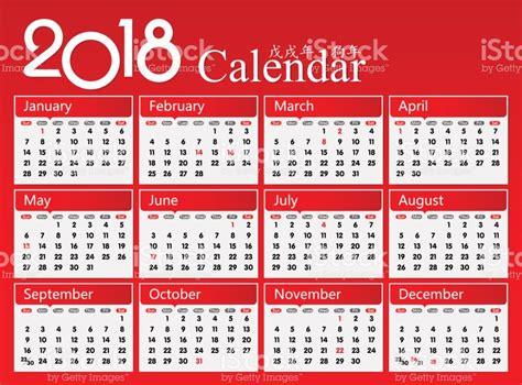new year 2018 calendar vector year of 2018 calendar stock vector 680869402