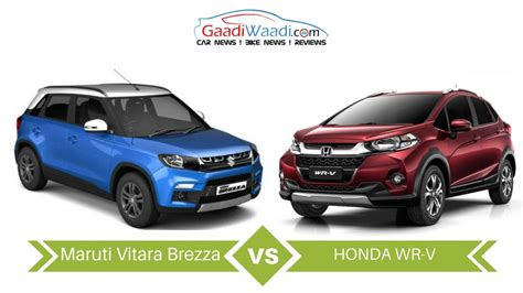 honda wr v s petrol price specs review pics mileage in