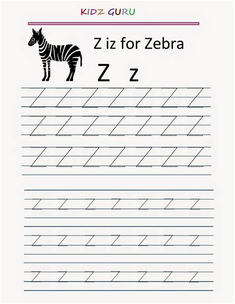 kindergarten worksheets march 2015