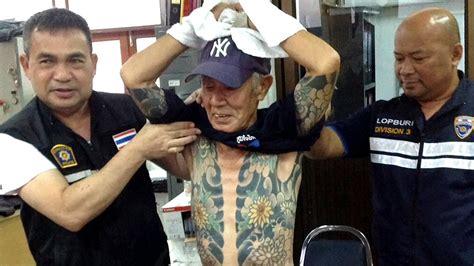 yakuza tattoo opening hours văn nghệ tr 249 m mafia nhật bản bị bắt v 236 lộ h 236 nh xăm