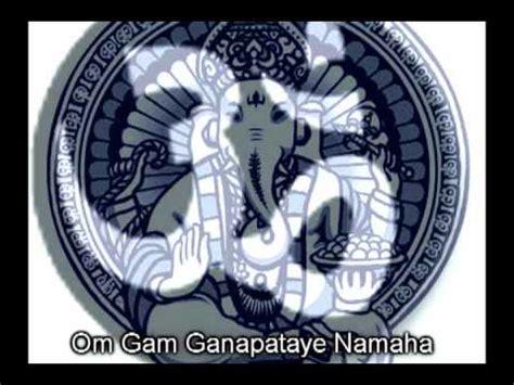om gam ganapataye namaha top 10 mantras with lyrics elephant