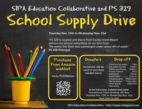 school supply drive flyer templates school supply drive images frompo