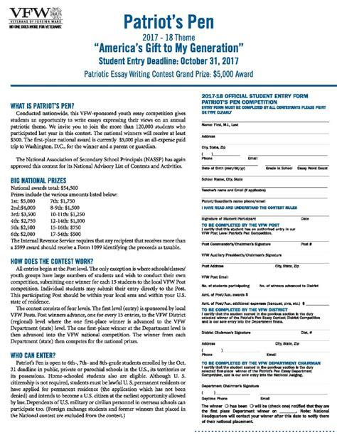 Patriots Pen Essay Contest Entry Form patriot pen essay entry form