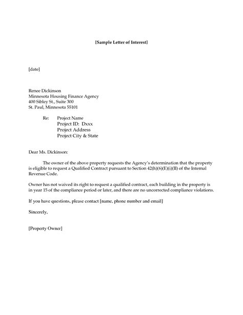 sle letter of interest for a position best business template