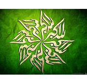 Allahu Akbar  Islamic Words Wallpaper