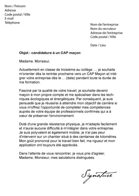 Lettre De Motivation Candidature Sur Recommandation Lettre De Motivation Cap Ma 231 On Mod 232 Le De Lettre