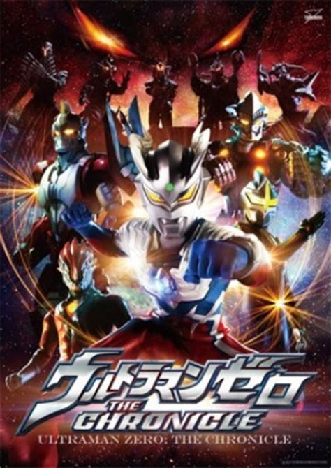 film ultraman next lady image ultraman zero the chronicle poster jpg ultraman