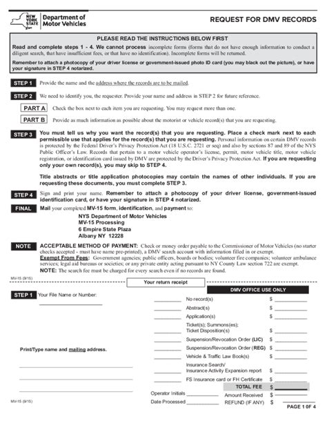 Free Records New York Form Mv 15 Request For Dmv Records New York Free