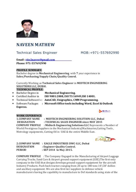 Resume Sles Profile by Resume Sales Engineer